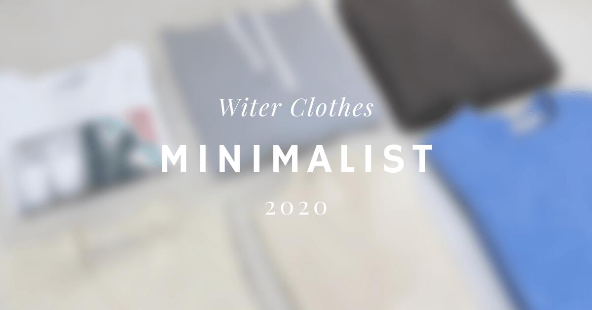 【ミニマリストの服】30代女性の冬服は全部で16着【2020年】