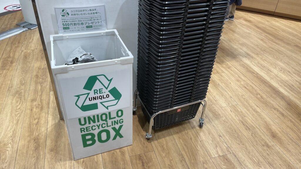 ユニクロの古着回収ボックス