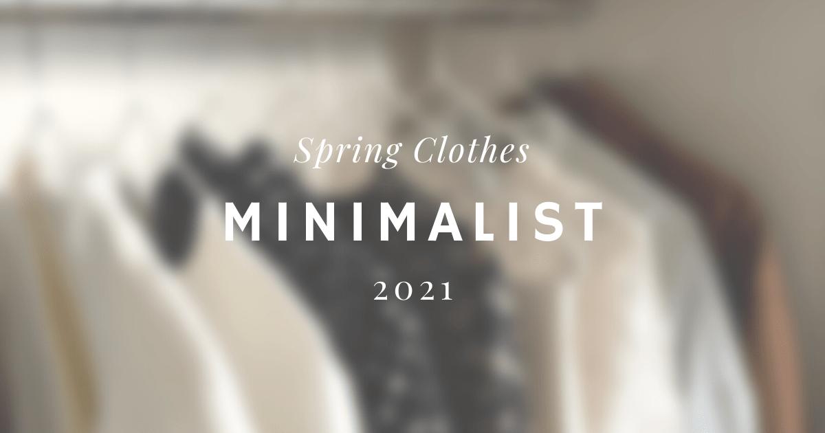 【女性ミニマリスト】2021年の春服は全部で16着【30代主婦】