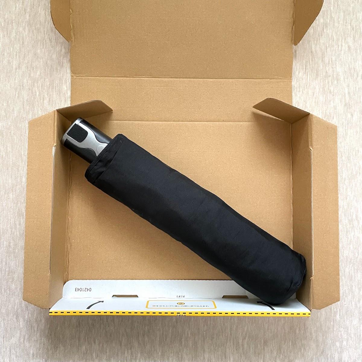 宅急便コンパクト専用BOXの対角線の長さ2